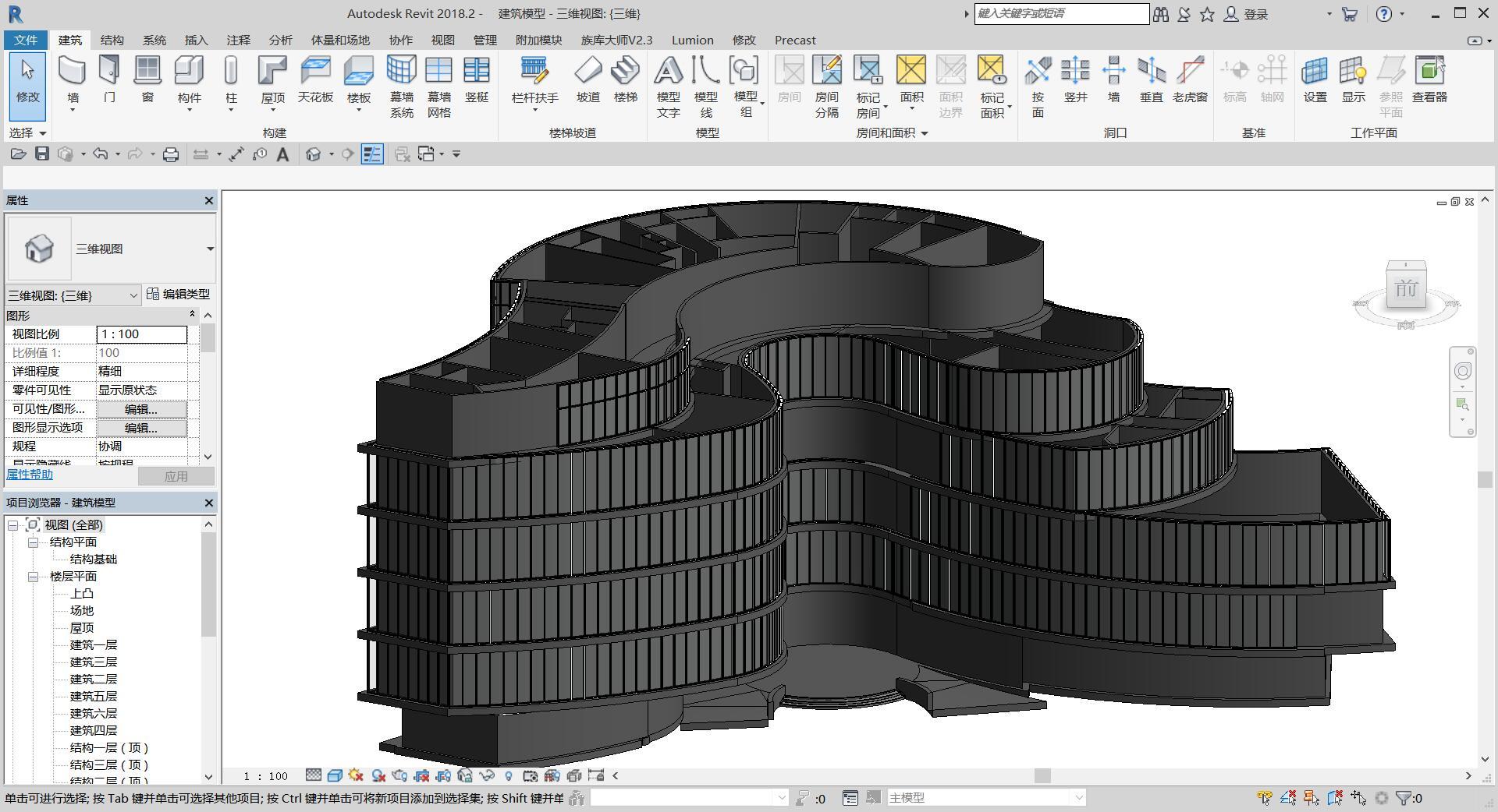 建筑模型图片.jpg