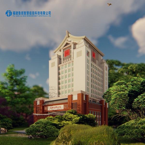 漳州市档案馆2.jpg