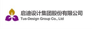 启迪设计集团股份有限公司